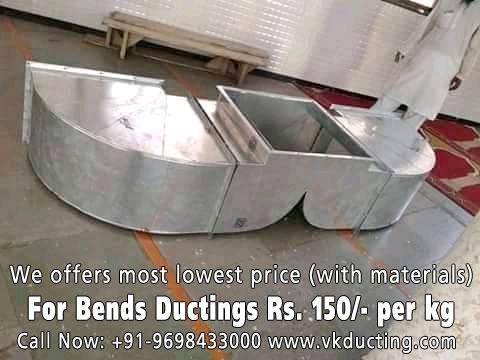low price cooler ac ducting work in ludhiana